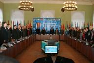 Первое заседание Общественной палаты Тверской области