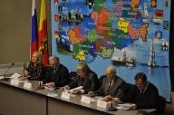 Пленарное заседание Общественной палаты Тверской области