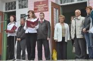 День знаний в тверской школе-интернате №1